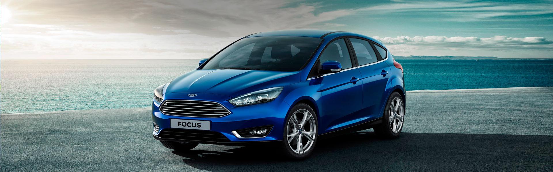Наконечник рулевой тяги на Ford Focus